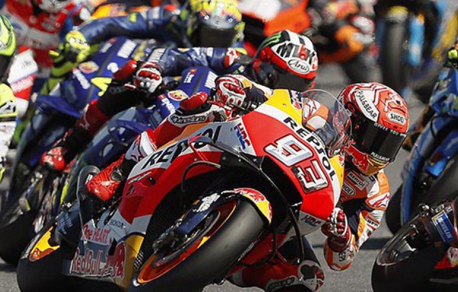 Offerta Moto GP Misano
